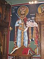 Holy Prince Lazar the Great Martyr fresco in Canada (photo by Vujcic).jpg