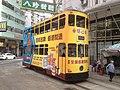 Hong Kong Tramways 38(022) Shau Kei Wan to Sheung Wan(Western Market) 03-06-2016.jpg
