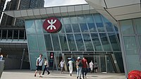 Hong Kong West Kowloon Station Exit D.jpg