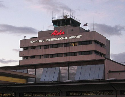 The main welcome sign for Honolulu Airport. HonoluluAirportWelcomeSign.jpg