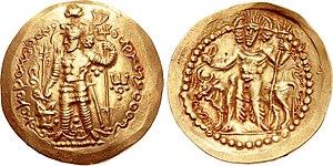 Hormizd I Kushanshah - Image: Hormizd I Kushanshah circa AD 285 300