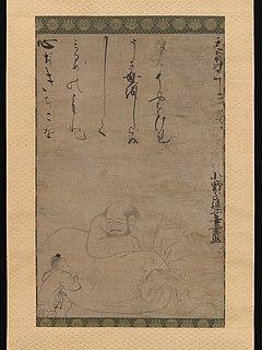 Ono Otsū Japanese calligrapher