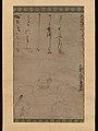 Hotei with a Child - Ono Otsu (1624).jpg