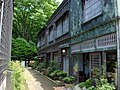 Houses in the Edo-Tokyo Open Air Architectural Museum.jpg