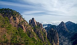 Panoramic view of the Huangshan landscape