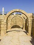 ISR-2015-Caesarea-Caesarea Maritima-Arches.jpg