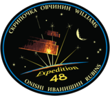 ISS Expedition 48 Patch.png