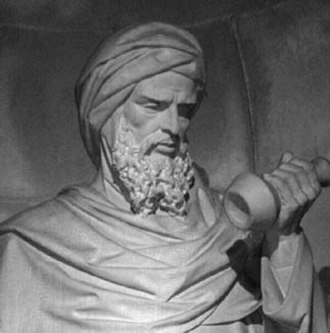 Existence of God - Ibn Rushd a 12th-century Islamic scholar