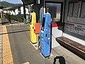 Ichihara station ticketing machines 20200523.jpg
