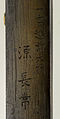 Ichinomiya Nagatsune - Kozuka with Daikoku with Jewels and Rats - Walters 51840 - Mark A.jpg