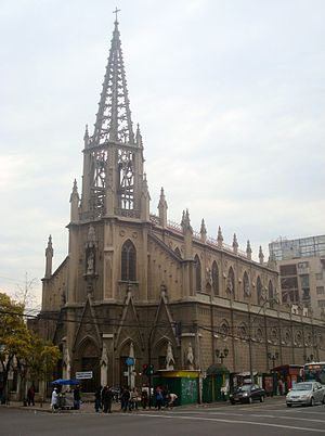 Independencia, Chile - Iglesia del Niño Jesús de Praga