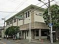Ikegami Culture center.jpg