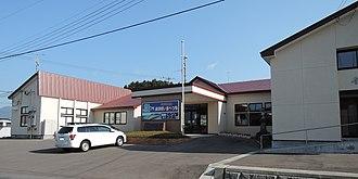 Imabetsu, Aomori - Imabestu Town Hall