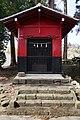 Inari-jinja in Kawada-jinja (Numata).jpg