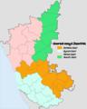 India Karnataka divisions map kn.png