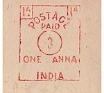 India stamp type A1 color.jpg