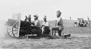 Indian Army QF 3.7 inch gun battery Jerusalem 1917.jpg