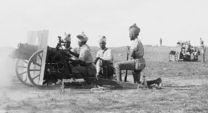 Indian Army QF 3.7 inch gun battery Jerusalem 1917