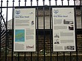 Information boards, New River Head, Islington - geograph.org.uk - 1749560.jpg