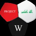 Iraqi Premier League Logo (Edited).png