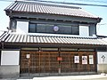 Isoda House (Yuki).jpg