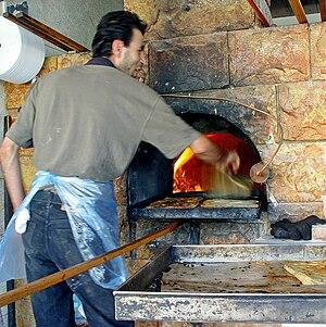 Pita - Image: Istanbul Pita Bakery