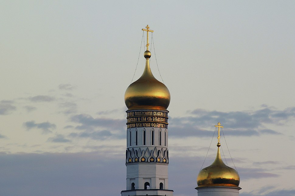 Ivan the Great Bell Tower - Cupola (Moscow, 2001)