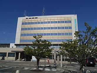 Iwata, Shizuoka - Iwata City Hall