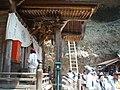 Iwayadera temple.jpg