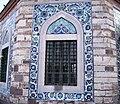 Izmir-saat kulesi yanındaki küçük cami - panoramio.jpg