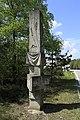J35 530 ČSSR-Grenzsäule.jpg