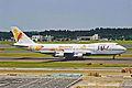 JA8116 B747-146 Japan Air Lines(Reso'cha) NRT 10JUL01 (6896208788).jpg