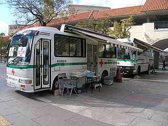 Blood donation - A blood collection bus (bloodmobile) from Japanese Red Cross at Myōdani Station in Suma-ku, Kobe, Hyōgo Prefecture, Japan