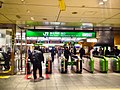 JR Ebisu stn - West exit ticket gates - Jan 29 2018.jpg