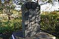 JR Niyama Sta. Stone monument.jpg