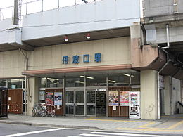 JR Tambaguchi Station.jpg