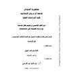 JUA0673100.pdf