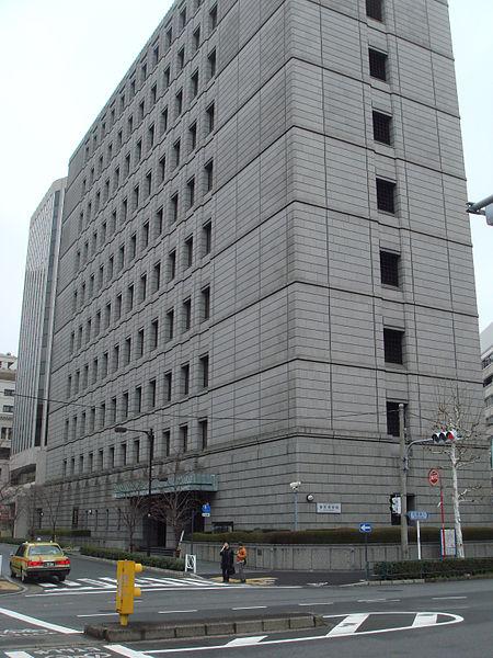 File:Japan Currency Museum.jpg
