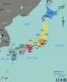 Japan regions map(ja).png