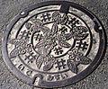 Japanese Manhole Covers (10925360236).jpg