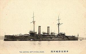 Asama in 1900