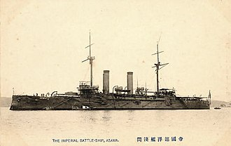 Japanese cruiser Asama - A Japanese postcard of Asama at anchor, after 1904
