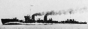 Japanese destroyer Nokaze.jpg