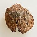 Jar sealing impressed with name of Queen Neithhotep MET 20.2.54 EGDP011674.jpg