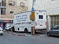 JerusalemReligiousMobileLibrary185.jpg