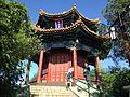 Jifangting Pavilion in Jingshan Park 20160826.jpg