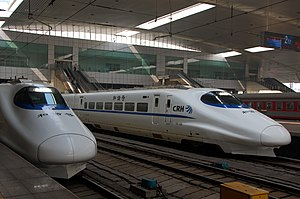 Passenger rail transport in China - CRH2 EMU in Jinan Railway Station
