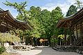 Jingoji Kyoto Kyoto21n4592.jpg