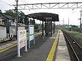 Joden-Kami-izumi-station-platform-20100907.jpg