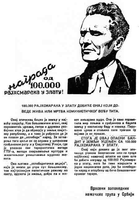 Josip Broz Tito poternica
